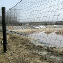 Waste Water Full Enclosure Netting